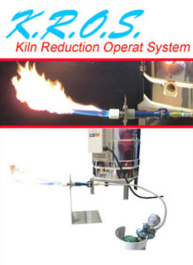 電気窯のガス還元焼成全体システム