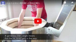 電気窯の作品出し入れの動画